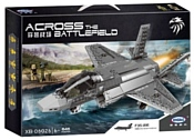 XingBao Military Series XB-06026 The F35 Fighter