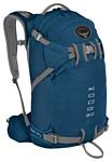 Osprey Kode 30 blue (blue smoke)