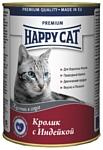 Happy Cat Консервы Кролик с Индейкой (0.4 кг) 22 шт.