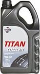 Fuchs Titan Cytrac HSY 75W-90 5л