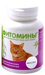 VEDA Фитомины урологические для кошек