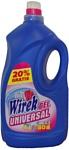 Wirek Universal (4 л)