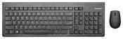 Lenovo 500 Combo GX30N71807 Black USB