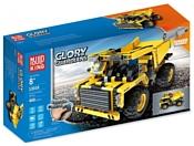 Mould King Glory Guardians 13016 Карьерный грузовик