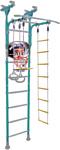 Midzumi Banji Basketball Shield (ментоловый сорбет)