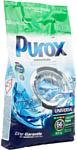 Purox Universal 5.5 кг