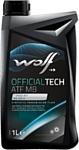 Wolf OfficialTech ATF MB 1л