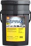 Shell Spirax S2 ATF AX 20л