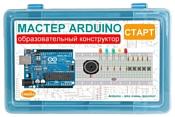 Смайл Мастер ARDUINO ENS-405 Старт