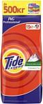 Tide Expert Альпийская свежесть (15 кг)