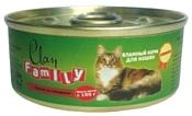 CLAN Family Паштет из говядины для кошек (0.1 кг) 24 шт.