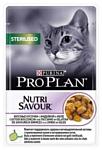 Purina Pro Plan NutriSavour Sterilised feline with Turkey in jelly (0.085 кг) 1 шт.