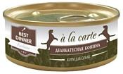 Best Dinner A la Carte для собак Деликатесная Конина (0.1 кг) 1 шт.