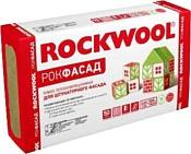 Rockwool Рокфасад 100 мм