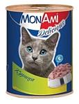 MonAmi (0.35 кг) 20 шт. Delicious консервы для кошек Курица