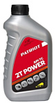 Patriot Power Active 2T 0.946л