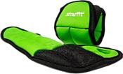 Starfit WT-201 0.75 кг
