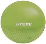 Atemi AGB-05-55