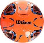 Wilson Copia Ii WTE9282XB05 (5 размер)