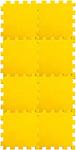 Kampfer Будо-мат №8 (желтый)