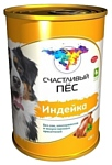 Счастливый пёс (0.4 кг) 1 шт. Консервы - Индейка