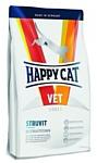 Happy Cat (4 кг) VET Diet Struvit