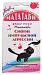 Japan Premium Pet Мататаби Снятие импульсной агрессии,