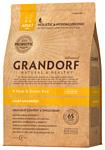 Grandorf (1 кг) 4 Meat & Brown Rice Мини