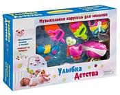 Zhorya Улыбка детства (ZYA-A1504-1)