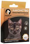 Пижон для котят Здоровый малыш со вкусом творога