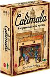 Правильные игры Calimala Флорентийский купец