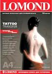Lomond Tattoo transfer (2010440)