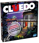 Hasbro Клуэдо (Cluedo) Обновленная (A5826)