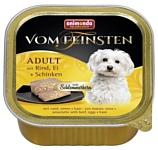 Animonda Vom Feinsten Adult Меню для привередливых собак с говядиной, яйцом и ветчиной (0.15 кг) 1 шт.