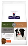 Hill's Prescription Diet (1.5 кг) Canine Metabolic+mobility with Chicken dry