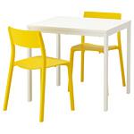 Ikea Вангста/Ян-Инге 492.291.76