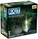 Звезда Exit-Квест Затерянный остров