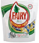 "Fairy ""All in 1"" 65tabs"