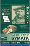 Lomond самоклеющаяся 8 делений А4 70 г/кв.м. 50 листов (2100045)