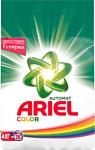 Ariel Color 4 кг