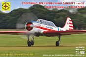Моделист Спортивно-тренировочный самолет тип 52 204810