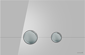 Cersanit Stero (серый) BU-STE/Grg/Gl
