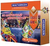 Магникон Мастер MK-46 Карусель