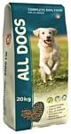ALL DOGS Сухой полнорационный (20 кг)
