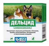 Агроветзащита Дельцид Эмульсия для Кошек и Собак От Блох