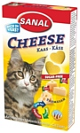 Sanal Cheese для кошек