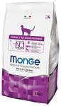 Monge (1.5 кг) Cat Adult – для взрослых кошек с курицей и рисом