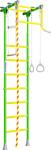 Romana R2 01.20.7.06.490.02.00-11 (зеленое яблоко)
