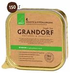 Grandorf (0.15 кг) 1 шт. Ягнёнок для взрослых собак всех пород