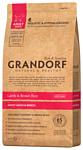 Grandorf (12 кг) Ягнёнок с рисом Медиум